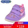 dr.kong 江博士 男女儿童机能鞋 *3件 241.3元(合80.43元/件)