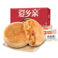 爱乡亲 阿锁伯肉松饼 1000g