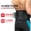 TMT 运动护腰带 双层加压8弹簧舒适款 8.8元(需用券)