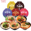 网红速食香辣牛肉面5碗980g 34.8元(需用券)