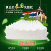 zencosa 泰国原装进口 天然乳胶枕 高低按摩枕头 大尺寸:60*38*10/12cm 144.3元