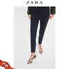 ZARA 09632267802 新款 女装 ZW PREMIUM 黑斑马纹高腰牛仔裤 99元