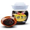 余家友 风味豆豉调味辣椒酱 拌面拌菜辣椒油调味料282g 9.6元