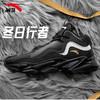 ANTA/安踏男鞋运动鞋加绒棉鞋2019秋冬新款休闲舒适保暖跑步鞋男 369元