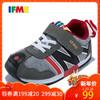 IFME4-7岁儿童鞋子男 男童运动鞋三阶段护足休闲鞋运动鞋306710 99元