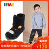 IFME儿童雪地靴男童棉靴黑色冬季儿童靴子中筒加绒雪地靴18WL01 120元