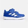 adidas 阿迪达斯 Altasport Cf I 中性童鞋 169元包邮(需拼团)
