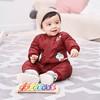 YEEHOO 英氏 1810A8167 婴儿夹棉喜庆连体衣 低至290.53元(488元,双重优惠)