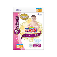 25日0点、88VIP:GOO.N 大王 棉花糖 婴儿纸尿裤 M62片  *4件