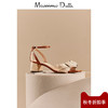 秋冬折扣 Massimo Dutti 女鞋 酒椰草结饰真皮凉鞋 11315321111 250元