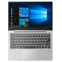 24日0点:ThinkPad 思考本 联想小新智能键盘(适配小新Air13)