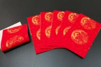 御宝阁 万年红 书法专用纸 福来运转 10张
