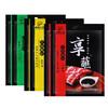 草原汇香 享蘸火锅蘸料 120g*6袋 3味组合装 *2件 17.9元包邮(双重优惠)