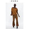 ZARA女装 格子针织阔腿裤 03597102305 59元