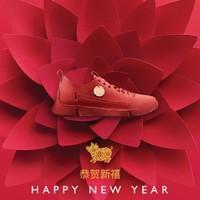 Clarks Tri Spark 261415507 中国红限量版三瓣鞋