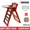 实木儿童餐椅便携可折叠婴儿餐椅175元 175元