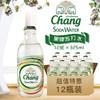 泰国进口,Chang 大象牌 无糖苏打水325ml*12瓶 33元(需用券)