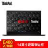 ThinkPad笔记本 联想 E480(3DCD)14英寸商务办公手提笔记本电脑窄边框轻薄本 经典黑色 4G内存 500G机械硬盘 2998元