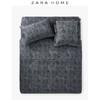 Zara Home 北欧单色佩斯利印花全棉单人双人被套单件 49731088999 149元