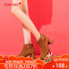 奥康女鞋 冬季新款时尚方扣绒面女靴 休闲尖头粗跟短靴 249元
