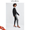 ZARATRF 女装 侧面条纹带饰打底裤 04432216800 79元