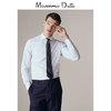 秋冬折扣 Massimo Dutti 男装 修身款意大利纯棉府绸面料格纹衬衫 00102158400 220元