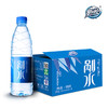 野岭 剐水山泉水天然弱碱性饮用水550ml*20瓶 23.9元(需用券)