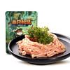 三只松鼠休闲零食特产麻辣小吃下饭菜香辣味鲜辣金针菇160g/袋 *14件 126.6元(合9.04元/件)