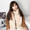 佳思佳 JW15263 毛线围巾 15元(需用券)