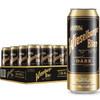 WIESELBURGER 威瑟尔堡 经典黑啤酒 500ml*24听  *3件 159.79元(双重优惠)