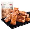 百草味   蛋白素肉豆干 豆制品 零食小吃办公室休闲食品 五香味一字豆干200g/袋 *14件 88.6元(合6.33元/件)