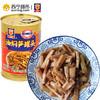 梅林 油焖笋罐头 397g 6.6元