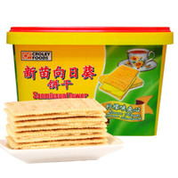 Sanmiusunflower 新苗向日葵 柠檬味夹心饼干 800g
