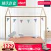 林氏木业儿童床垫棕垫天然椰棕3e偏硬1.8m床环保健乳胶床垫CD037 1099元