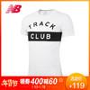 New Balance/NB 男款夏季短袖针织上衣运动休闲T恤 AMT81538 WT XL 119元