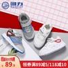 回力童鞋儿童运动鞋2018秋季新款男童跑步鞋子女童鞋透气网鞋防滑 79元