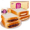 零趣 吐司面包 500g 紫米/奶酪可选 7.9元包邮(下单立减)