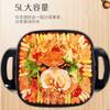 Joyoung 九阳 JK-55H91 电火锅 5.5L 129元