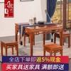 傲诗 中式实木小八仙桌 红木正方形餐桌椅 刺猬紫檀仿古家具CAS02 4000元