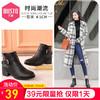 大东 网红短靴2018秋冬新款女靴高跟靴皮带扣水钻韩版时尚靴女 39元