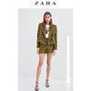 ZARA TRF 女装 格纹西装短裤 06416260074 59元