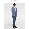 ZARA新款 男装 纹理西装裤 05504507400 99元