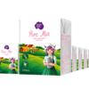 尼平河 (NEPEAN RIVER DAIRY)澳大利亚进口 脱脂纯牛奶200ml*24盒  整箱装-国际版 *3件 129.73元(合43.24元/件)