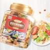 五谷快线 水果/坚果燕麦片 1000g*2罐