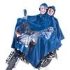 正招户外骑行电动电瓶摩托车雨衣男女式双人雨披加大加厚 藏青色 54.8元