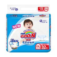 GOO.N 大王 维E系列 婴儿纸尿裤 XXL号 32片 *4件