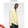 ZARA 07545433300 男装 长短可调卷边袖棉麻衬衫 59元