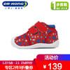 Dr.kong 江博士 男女童软底机能鞋 *3件 295.3元(合98.43元/件)