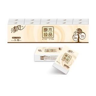 清风 原木纯品 手帕纸 迷你型 3层10张*10包  *11件