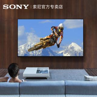 SONY 索尼 KD-75X9500G 75英寸 4K 液晶电视